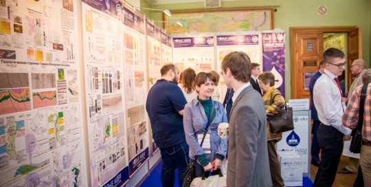 Конференции, семинары, бизнес-мероприятия