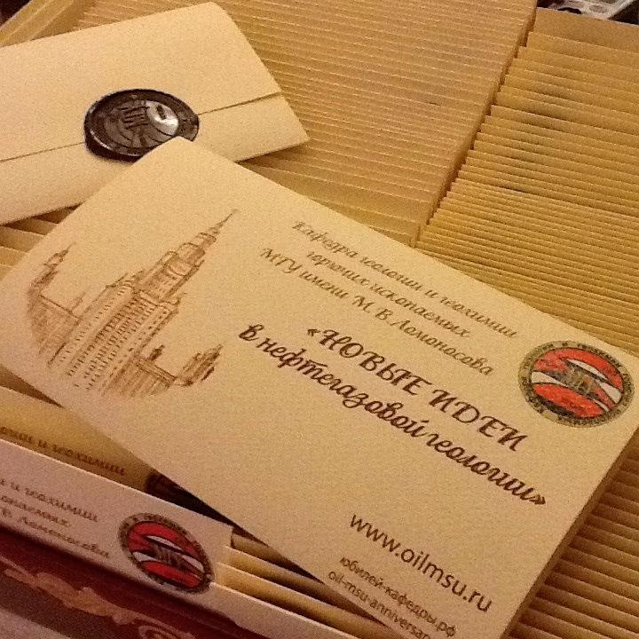 Дизайн пригласительных билетов с сургучной печатью