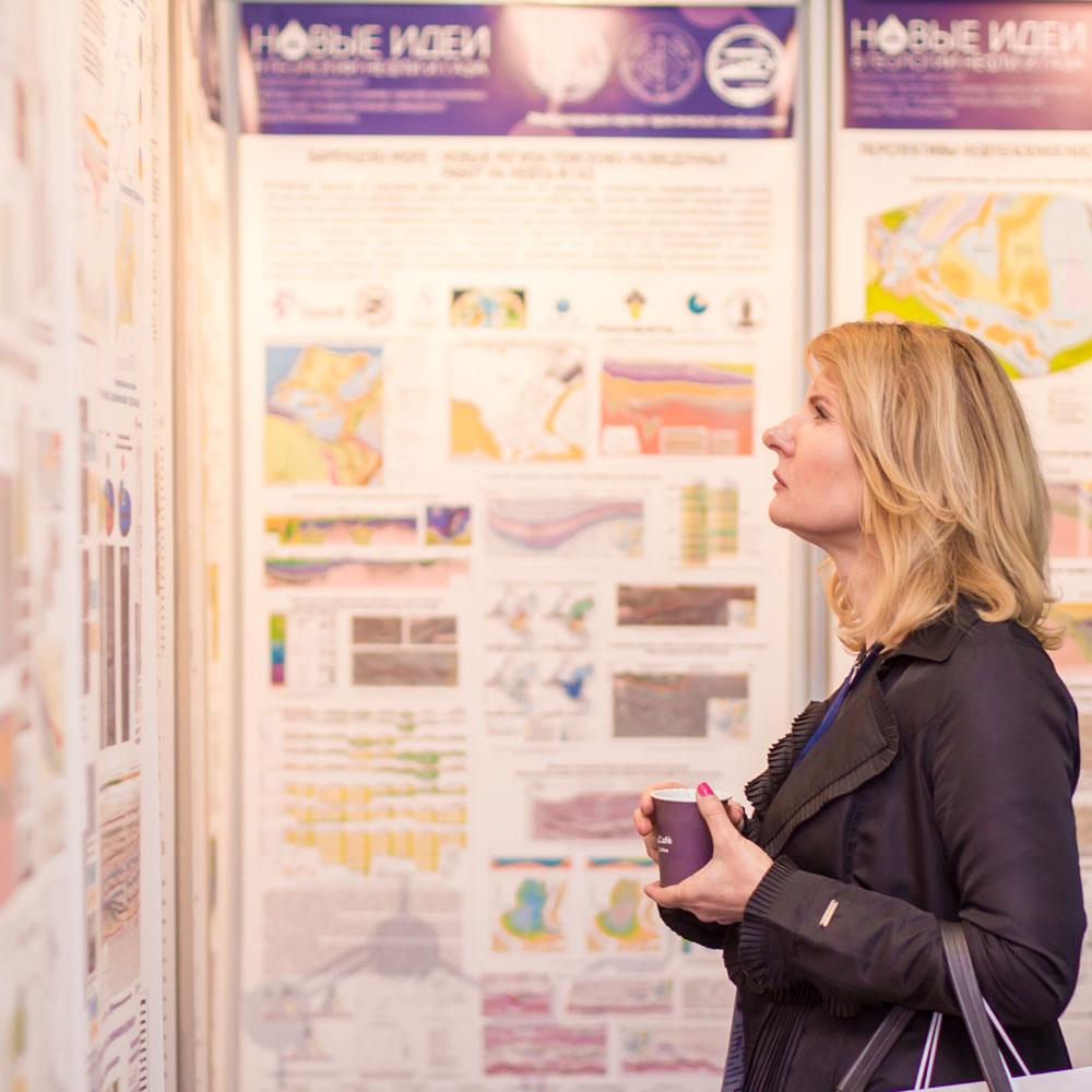 Научные конференции, выставочные стенды