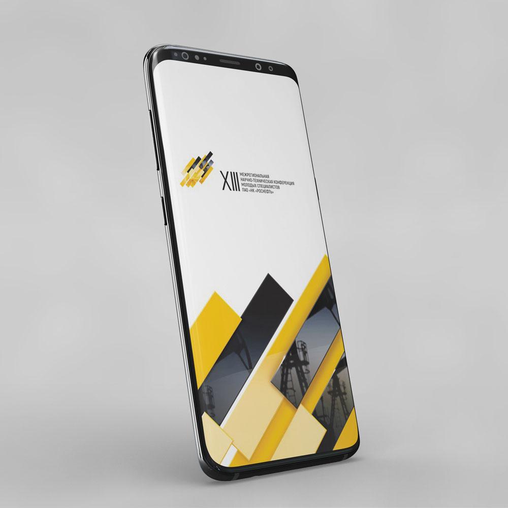 Разработка мобильного приложения для мероприятия