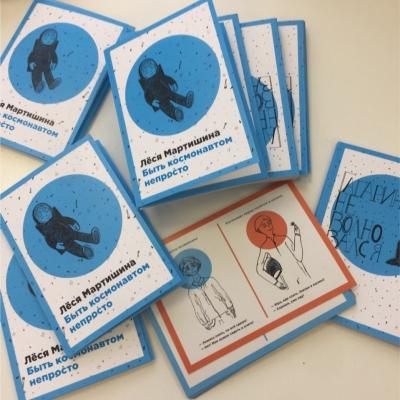 Набор открыток мемориального музея космонавтики
