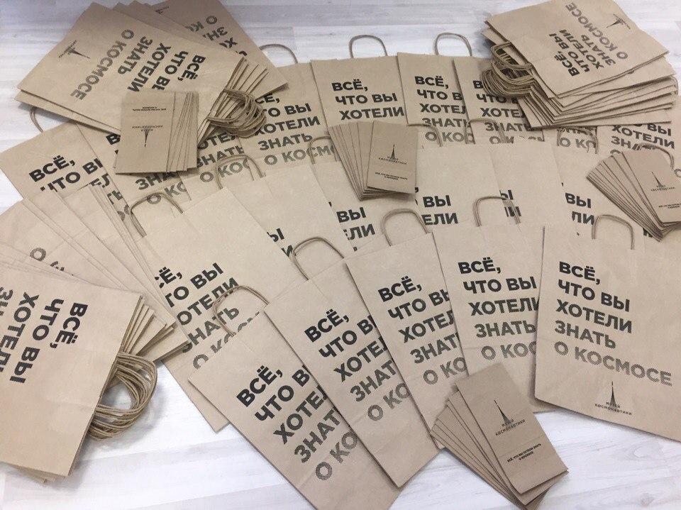 Крафт-пакеты с кручеными ручками