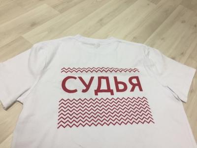 Футболки Школы №1329