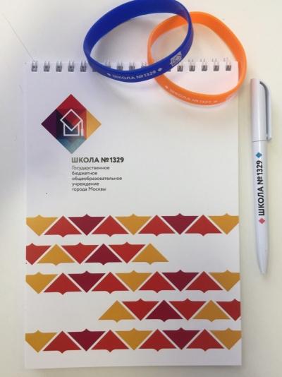 Блокноты, браслеты и ручки ГБОУ Школа №1329