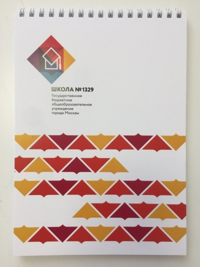 Блокноты для ГБОУ Школа №1329