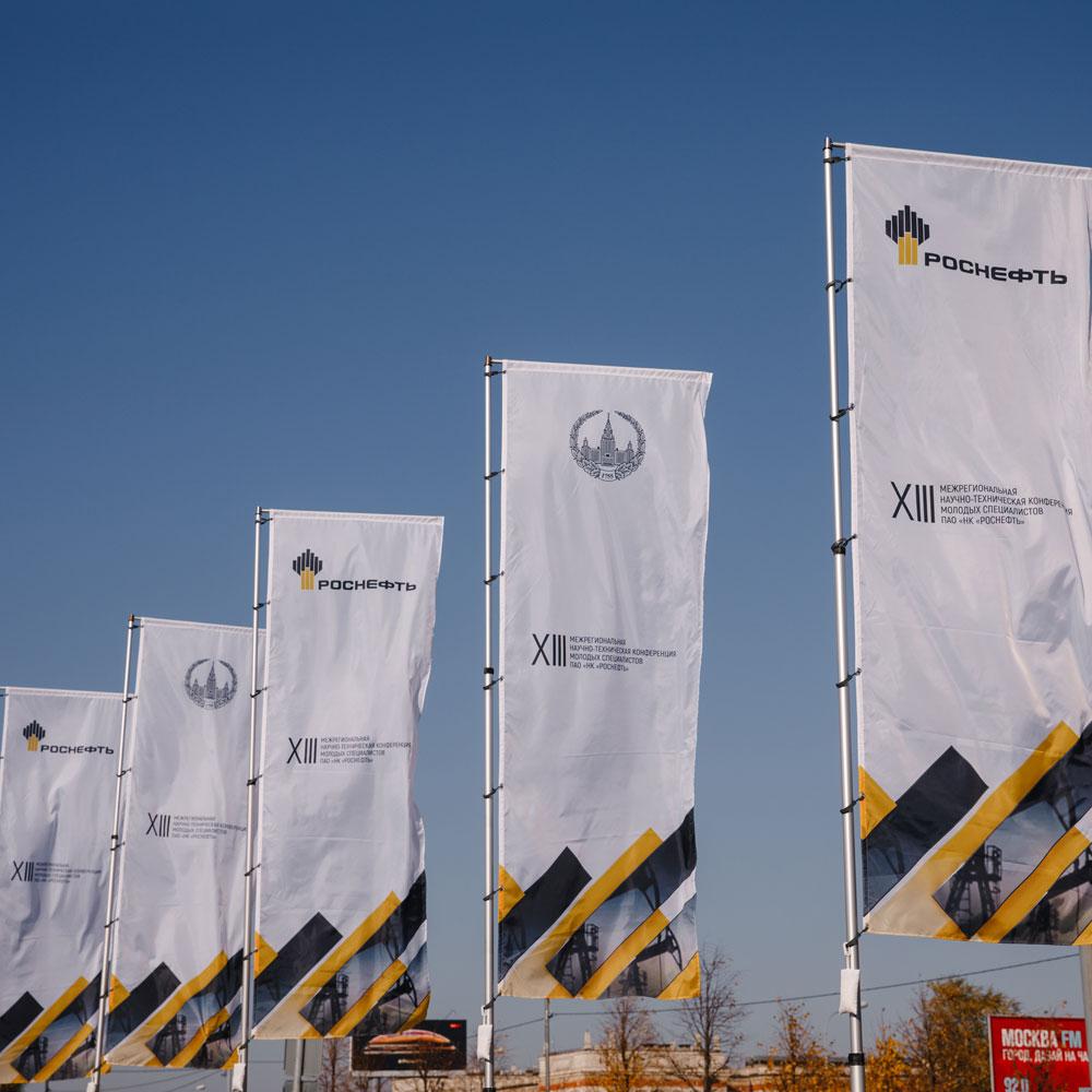 Печать флагов и аренда флагштоков