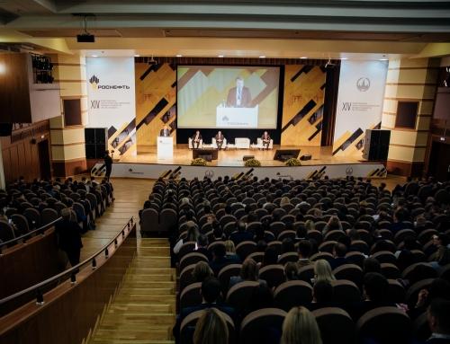 XIV Межрегиональная научно-практическая конференция молодых специалистов ПАО «НК «Роснефть»