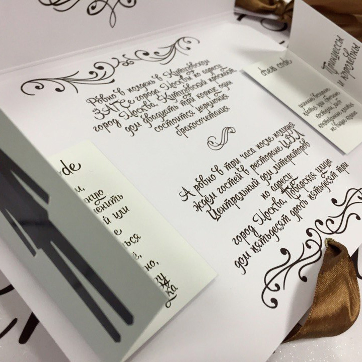 Дизайн, печать и сборка пригласительных на свадьбу