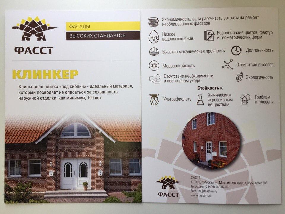 Дизайн и печать брошюры и буклета