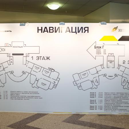 XII Межрегиональная научно-техническая конференция молодых специалистов