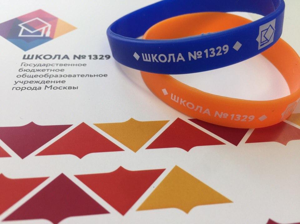 Блокноты и браслеты ГБОУ Школа №1329