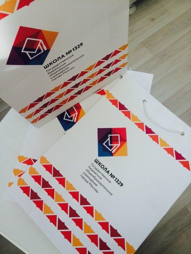 Пакеты для ГБОУ Школа №1329