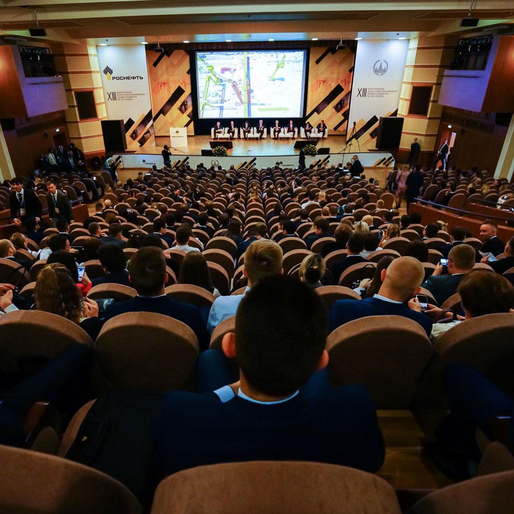 Конференции, семинары, форумы, выставки, тренинги, деловые мероприятия